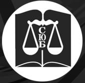 Съюз на юристите в България