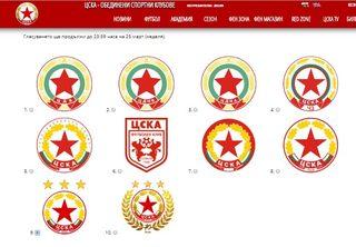 c04f105cebc Спорт | Феновете ще решават с коя емблема ще играе ЦСКА на 5 май срещу