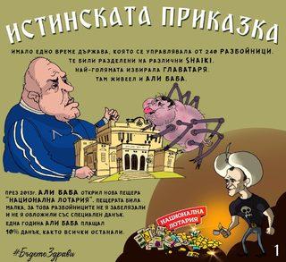Васил Божков публикува своята версия за случилото се между него и управляващите през последните години под формата на комикс и обещава продължение.
