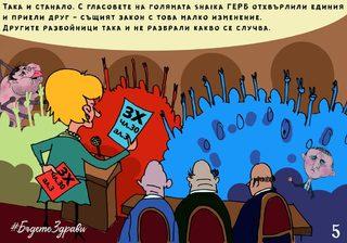 Божков разказва в комикс, че плащал част от печалбата от хазарт на управляващите
