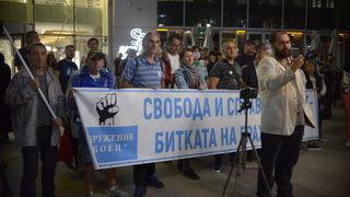 Политическата криза: протестът иска и оставките на Кошлуков и Фандъкова (хронология)