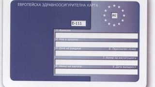 Blgariya Na Granicata Nyama Da Se Proveryava Za Evropejska Zdravna