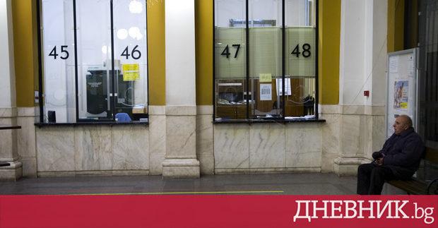 Blgarski Poshi Se Modernizira Za Klientite Na Emag I Vvezhda