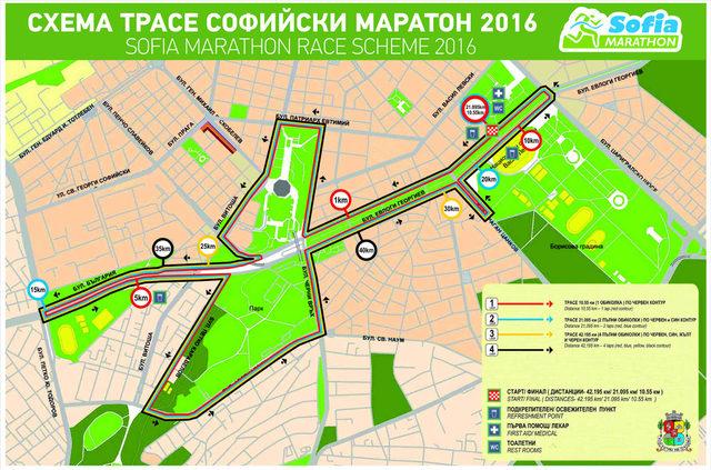 Maraton Zatvarya Osnovni Ulici I Bulevardi V Sofiya Skorost Dnevnik