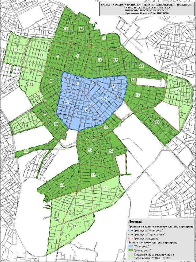 Ot Dnes Zelenata Zona Za Parkirane V Sofiya Obhvasha Novi 4 Rajona